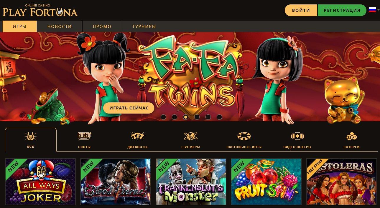 Www hit it rich casino slots com